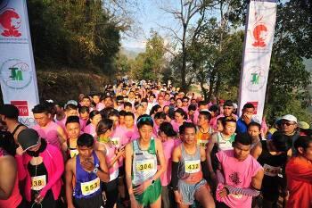 제4회 부탄 국제 마라톤 대회 성황리에 개최