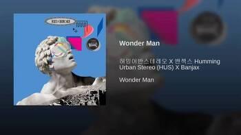 Wonder Man? Wonderland!