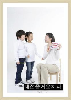 우리 아이 치아 관리법