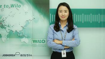 [입사 선배가 들려주는 윌로 이야기] 마케팅팀 이현미 대리