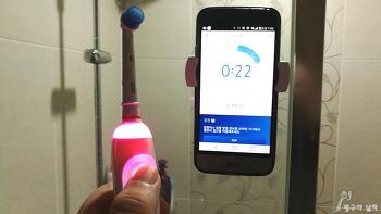 차원이 다른 전동칫솔!! 오랄비 지니어스 9000은 스마트폰으로 관리받으며 사용한다.