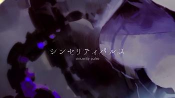 우타이테|Sincerity Pulse【유우카】