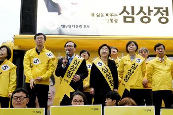 공식 선거운동 첫날, 노회찬 상임선대위원장 여의도역 출근인사!