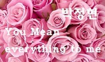 박정현 - You mean everything to me (피아노 편곡)