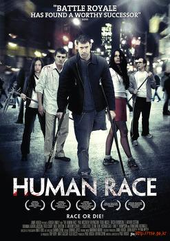 휴먼 레이스(The.Human.Race.2013)