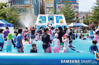 지역민이 상부상조하는 도심 속 물놀이 페스티벌 개최!