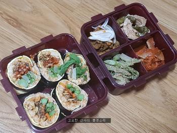 남은 볶음밥과 밑반찬으로 싼 김밥 도시락