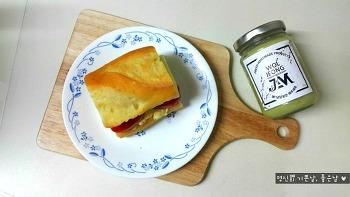 직접 만든 빵으로 에그 바게트 샌드위치 만들기