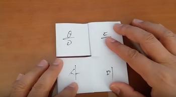 플랫큐브-학습지 만들고 종이접어 단어 익히기