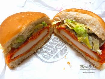 버거킹 신메뉴, 두툼한 통가슴살이 쏙~ 뉴올리언스 치킨버거 맛은?