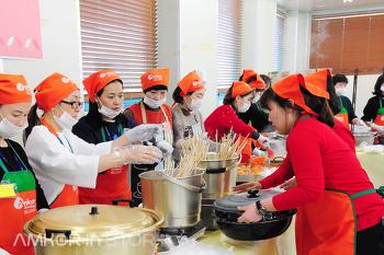 앰코코리아 K4 리더봉사회, 사랑나눔바자회로 따뜻한 나눔을 실천하다
