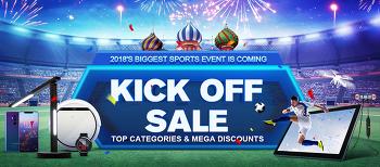 2018 러시아 월드컵 기념 기어베스트 킥오프 세일