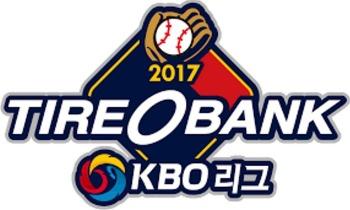 2017 KBO 프로야구 포스트시즌 일정 _ 한국시리즈 일정 포함