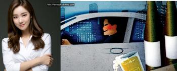 구새봄음주운전 논란, 구새봄 아나운서 음주운전 소사이어티 게임 2 어떻게 되나?
