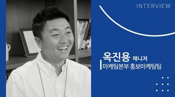 대명레저산업의 얼굴, '옥진용' 매니저를 만나다