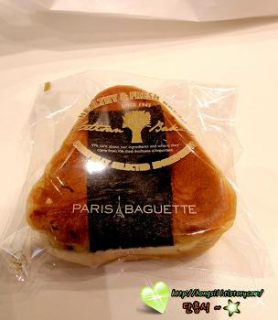 파리바게뜨-삼각김빵 (햄에그)