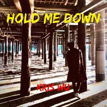 우이판(크리스)의 새앨범 두번째 중문 싱글곡 《Hold Me Down》, 신선하고 상쾌한 곡 스타일