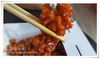 강원도/맛집, 속초 만석닭강정 먹을수록 중독되는맛!!