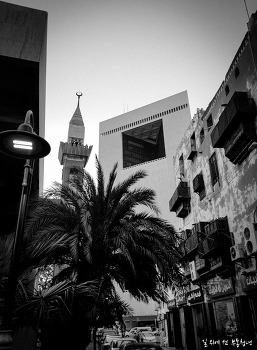 [사우디] Jeddah (2.26.-3.9.)