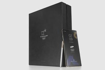 평창동계올림픽 스마트폰? 갤럭시 노트8 올림픽 에디션