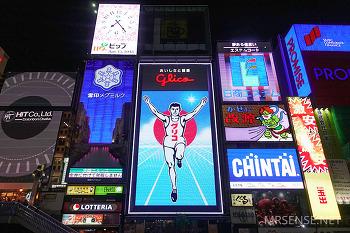 교토 찍고 오사카로 #2 : 비 내리는 교토 소경, 후시미 이나리 신사, 오사카 농림회관, 이세이 미야케, 오렌지 스트릿 투어, 글리코상 그리고 타코야키 전문점 사루