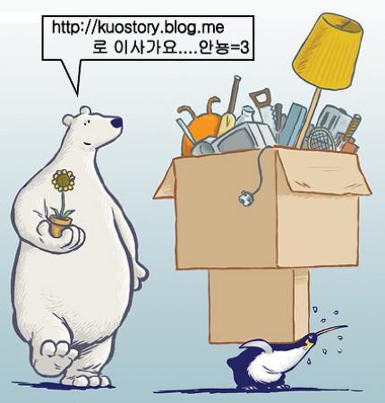 move to kuostory.blog.me