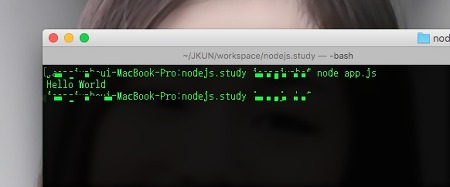[Study][Node.Js] 1. Hello World 와 웹서버 만들기.