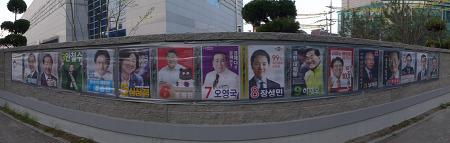 [20170425]역대 선거중 가장 긴 19대 대통령 선거 벽보