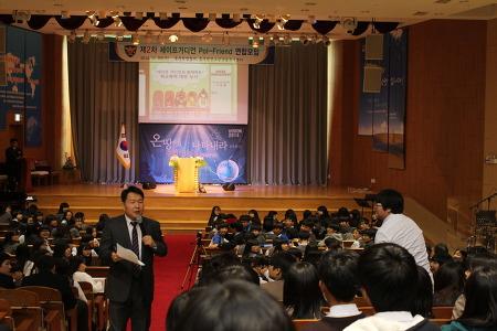 2017 찾아가는 위기예방교육 신청 안내(양식 포함)