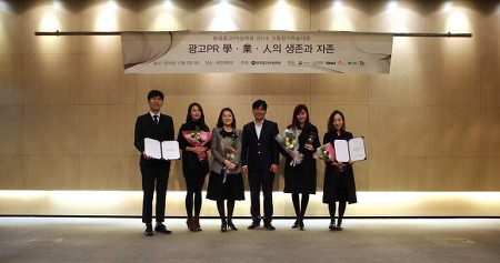 피알원, 한국광고PR실학회 '올해의 광고상-PR상' 수상