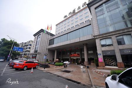 중국 원저우 시내 중심의 장준 호텔