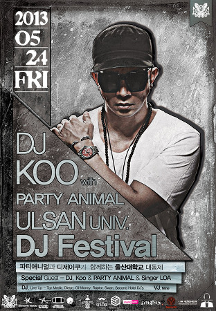 5/24 PARTY ANIMAL DJ FESTIVAL <UL SAN UNIVERSITY>!
