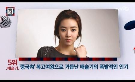 명단공개 김수현 1위 중국 대세스타 순위