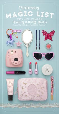 에뛰드 | 프린세스 매직 리스트 캠페인 포스터 | 2014
