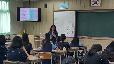 2016 찾아가는 위기예방교육 신청 안내(양식 포함)