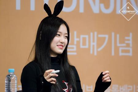 2016.12.03 이달의소녀 현진 인천 팬 사인회 by 엔타로