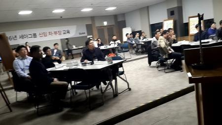 [전진용 외부특강 03/28]<재즈로부터 배우는 소통과 리더십>세아그룹 차,부장교육