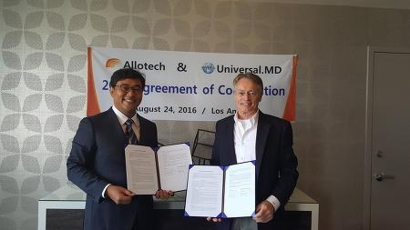 알로텍 '정형외과 핸드피스' 미국서 300만달러 수출