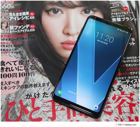 LG V30 인기 색상 고르기? 럭키박스 노리는 유플러스 V30 구매혜택