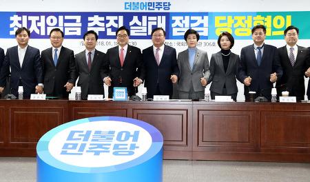 [한정애 국회의원] 최저임금 추진실태 점검 당정협의 참석