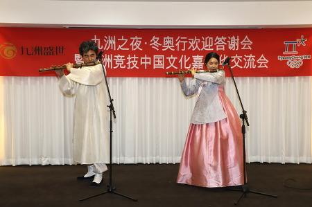 2018 평창동계올림픽 중국문화페스티벌'지우쩌우의 밤'행사 개최2