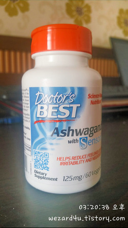 면역력 향상, 스트레스 해소에 도움되는 아쉬와간다(Ashwagandha)-Doctors Best Best Ashwagandha Featuring Sensoril