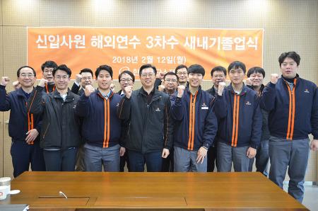 한화첨단소재 '신입사원 해외연수 3기 졸업식' 진행