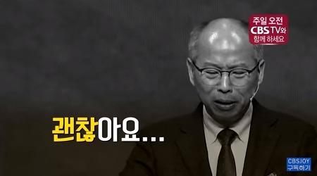 삶의 이정표가 사라졌을 때 (김병삼 목사) - CBSJOY