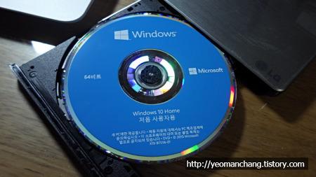정품CD를 이용해 윈도우10을 깔아보자