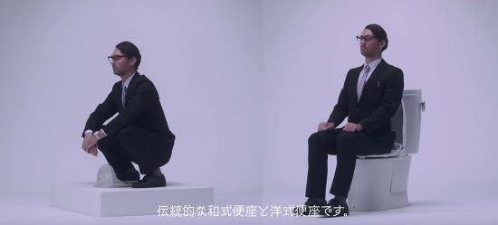 도코모 화장실 광고 -일본 화장실 사용 방법-