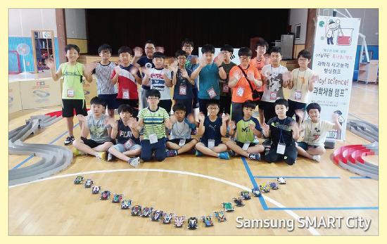 방학이 즐겁다! 구미 선산청소년수련관 여름방학 캠프