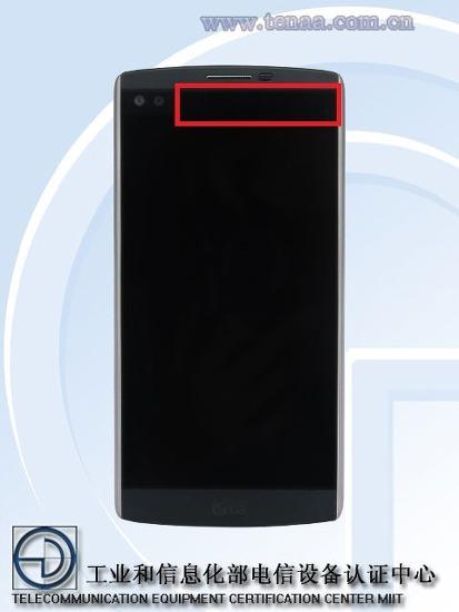 [루머] 유출된 LG G4 프로, 두개의 디스플레이 탑재 가능성?