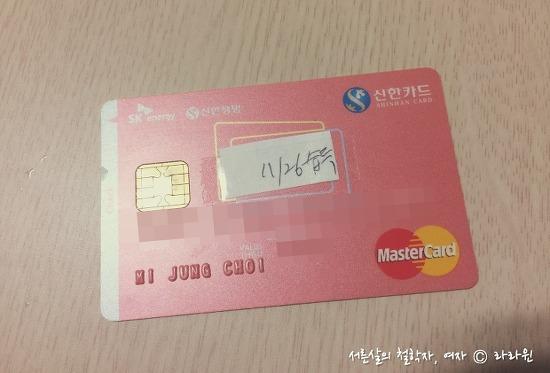 신한은행 체크카드 분실신고 & 카드 다시 찾았을때 분실신고 해제 방법