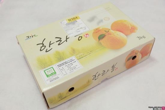 제주한라봉, 무농약 친환경 제품 구매 후기